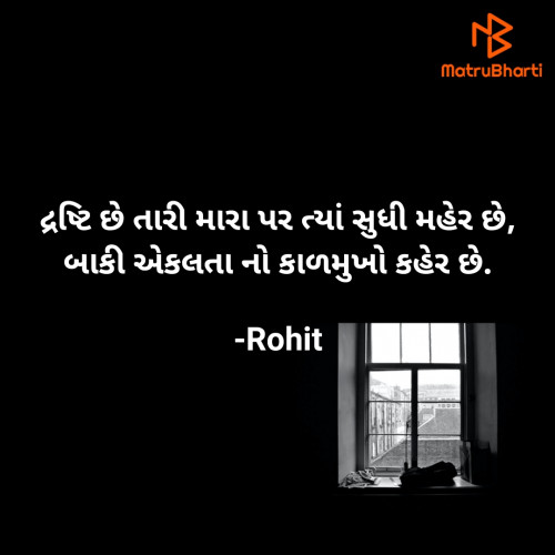 Post by Rohit on 02-Dec-2020 09:07am