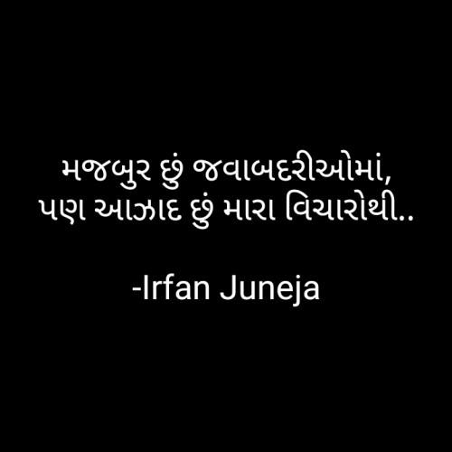 Post by Irfan Juneja on 02-Dec-2020 02:23pm
