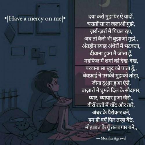 Post by Monika Agrawal on 03-Dec-2020 09:41am