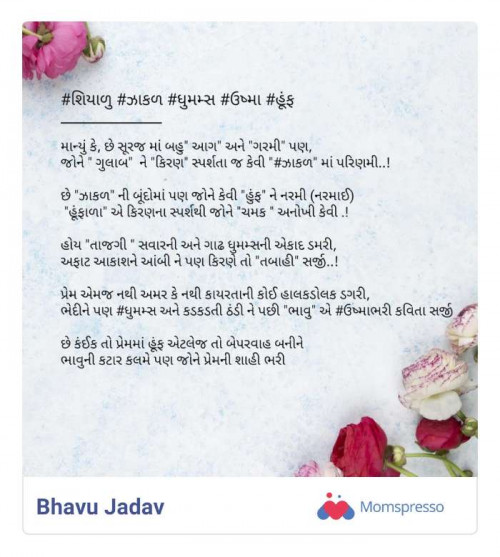 Post by Bhavna Jadav on 03-Dec-2020 04:09pm