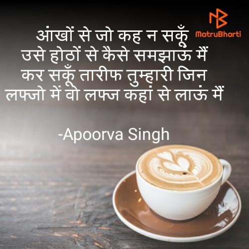 Post by Apoorva Singh on 04-Dec-2020 09:09am