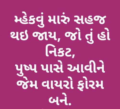 Post by Bharat Gehlot on 04-Dec-2020 11:53am