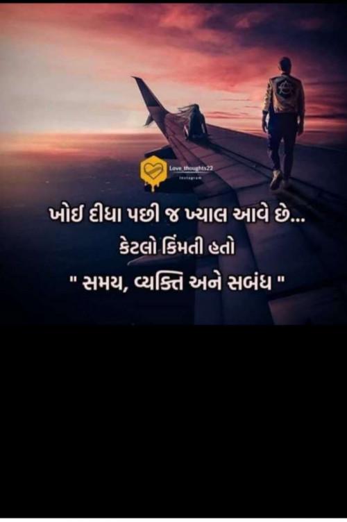Post by Dhiren Gajjar on 04-Dec-2020 04:56pm