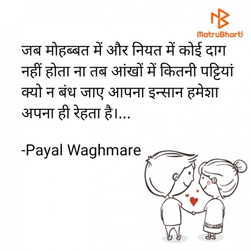 Post by Payal Waghmare on 04-Dec-2020 11:02pm