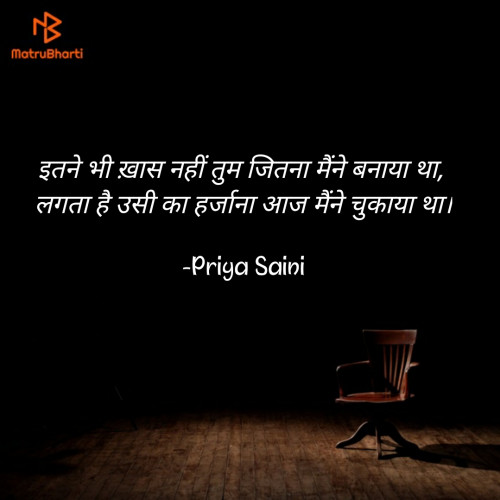 Post by Priya Saini on 05-Dec-2020 10:50pm