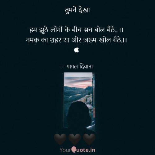 Post by PAGAL_DEEWANA on 06-Dec-2020 10:34am