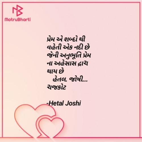 Post by Hetal Joshi on 06-Dec-2020 10:44am