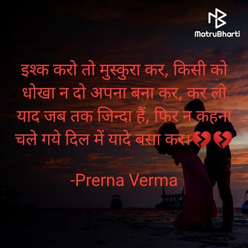 Post by Prerna Verma on 07-Dec-2020 08:41am