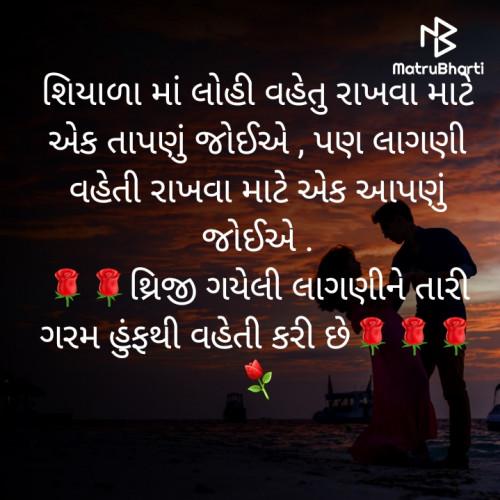 Post by Sangita Behal on 07-Dec-2020 03:33pm