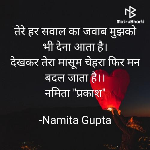 Post by Namita Gupta on 09-Dec-2020 09:07am