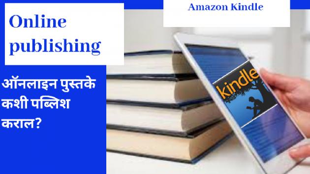 English Book-Review by Dhananjay Kalmaste : 111624254