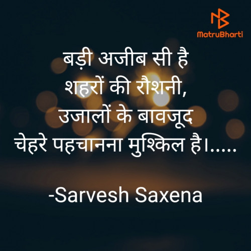 Post by Sarvesh Saxena on 10-Dec-2020 06:52pm