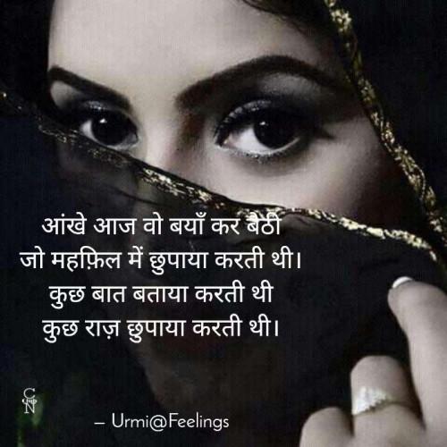 Post by Urmi Bhatt on 11-Dec-2020 07:29am