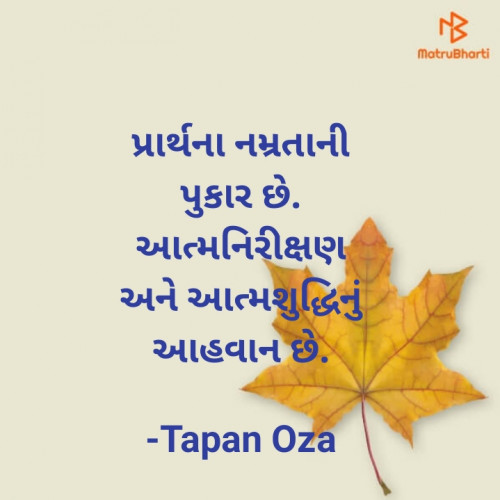 Post by Tapan Oza on 11-Dec-2020 02:50pm