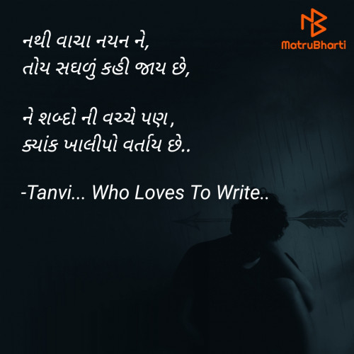 Post by Tanvi... Who Loves To Write.. on 12-Dec-2020 12:04am