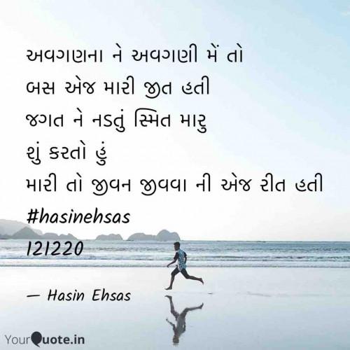 Post by Hasin Ehsas on 12-Dec-2020 09:43am
