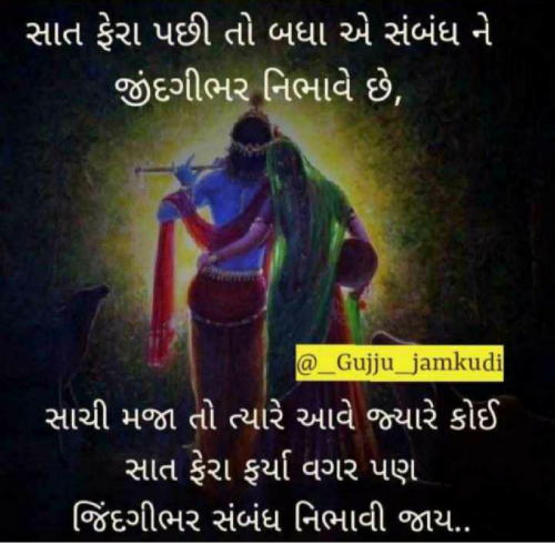 Post by Archna Patell on 12-Dec-2020 12:12pm