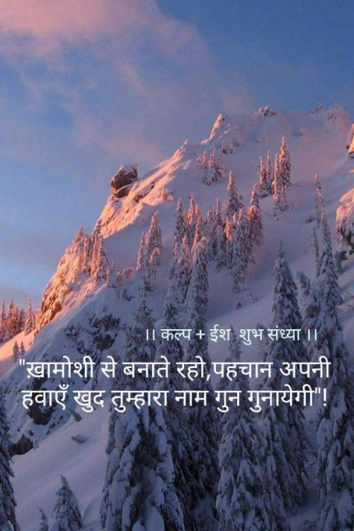 Post by Kalpesh Joshi on 12-Dec-2020 07:53pm