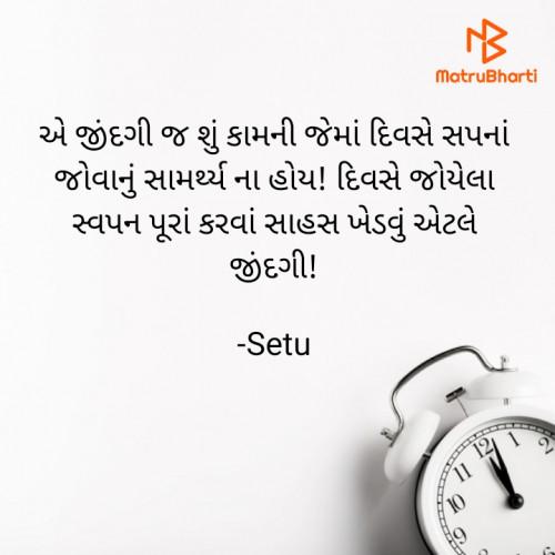 Post by Setu on 13-Dec-2020 07:17am