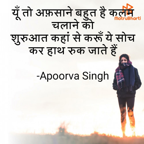Post by Apoorva Singh on 13-Dec-2020 03:21pm
