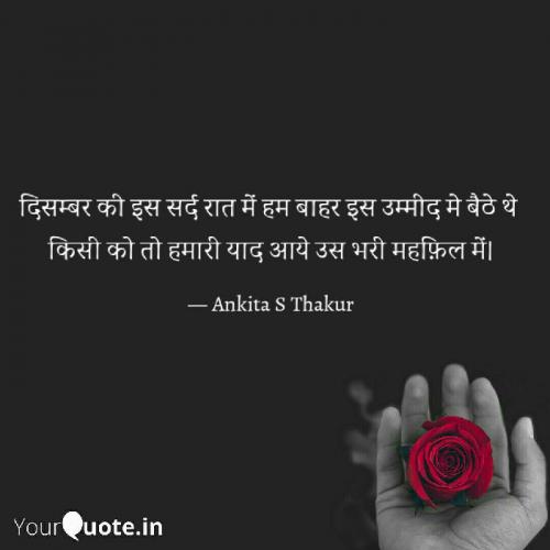 Post by ankita sthakur on 13-Dec-2020 10:39pm