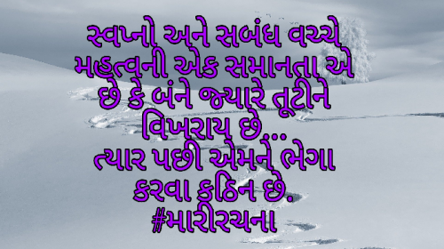 Post by Sonal on 14-Dec-2020 11:39pm