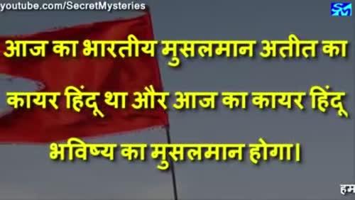 Jigs Hindustani videos on Matrubharti