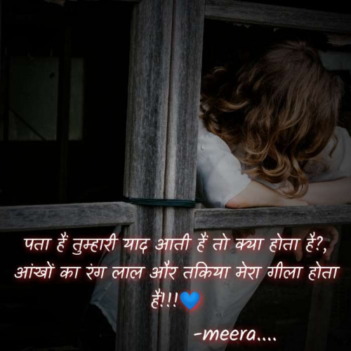 Post by Meera on 16-Dec-2020 10:44am