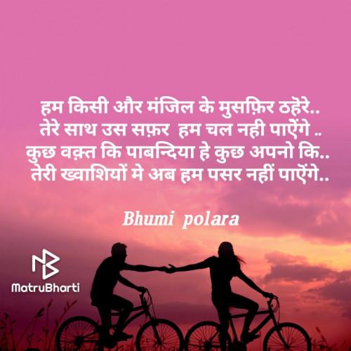 Post by Bhumi Polara on 16-Dec-2020 01:06pm