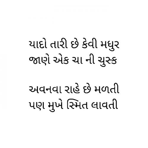 Post by Sneha patel on 16-Dec-2020 07:21pm