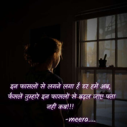 Post by Meera on 17-Dec-2020 09:58am