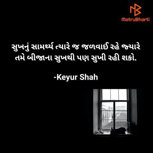 Post by Keyur Shah on 17-Dec-2020 10:48am