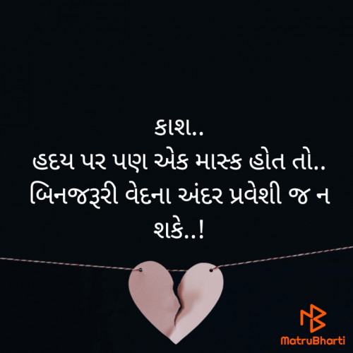 Post by Sangita Behal on 17-Dec-2020 02:41pm