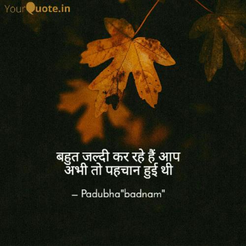 Post by Jadeja Pradipsinh on 19-Dec-2020 10:02am