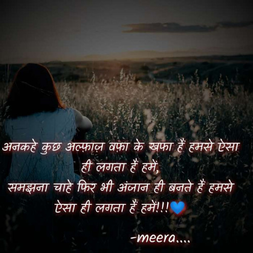 Post by Meera on 19-Dec-2020 10:39am