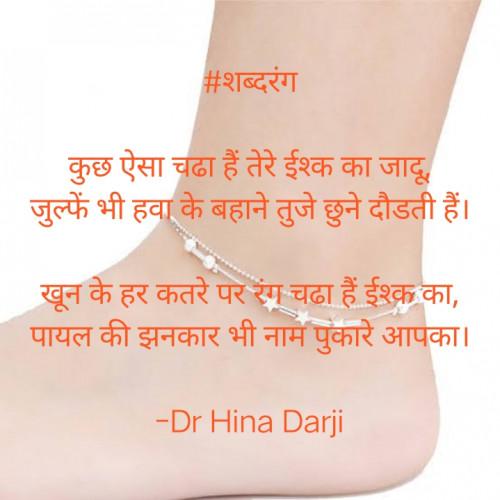 Post by Dr Hina Darji on 20-Dec-2020 10:26am