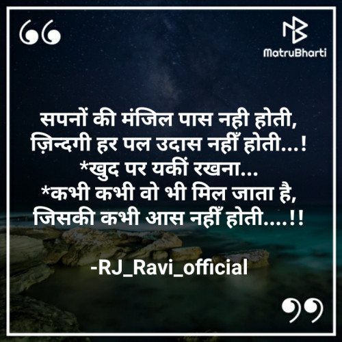 Post by RJ_Ravi_official on 20-Dec-2020 08:43pm