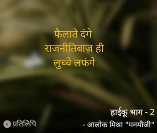 Post by Alok Mishra on 20-Dec-2020 10:53pm
