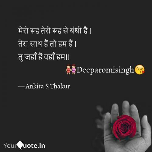 Post by ankita sthakur on 21-Dec-2020 12:17am