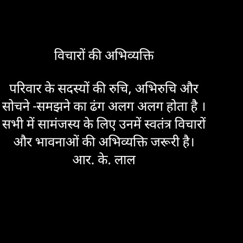 Post by r k lal on 21-Dec-2020 09:11am