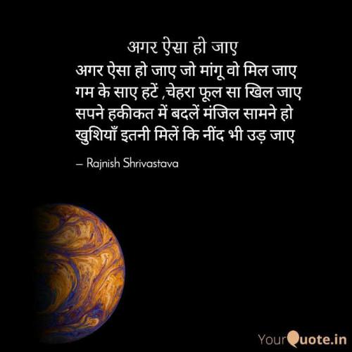Post by Rajnish Shrivastava on 21-Dec-2020 11:47am