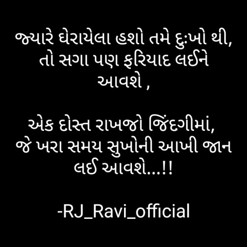 Post by RJ_Ravi_official on 21-Dec-2020 06:54pm