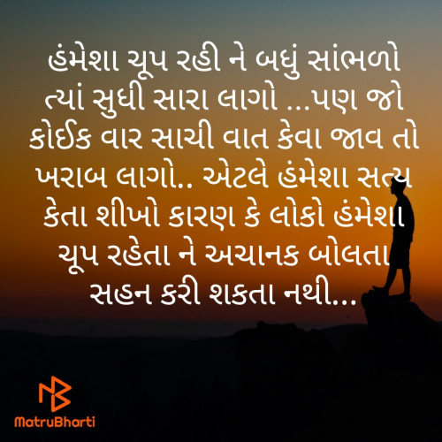 Post by Shivangi rathod on 22-Dec-2020 10:54am