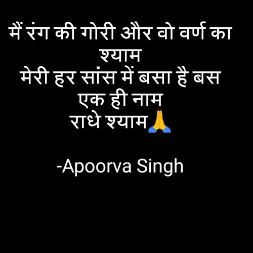 Post by Apoorva Singh on 22-Dec-2020 07:07pm