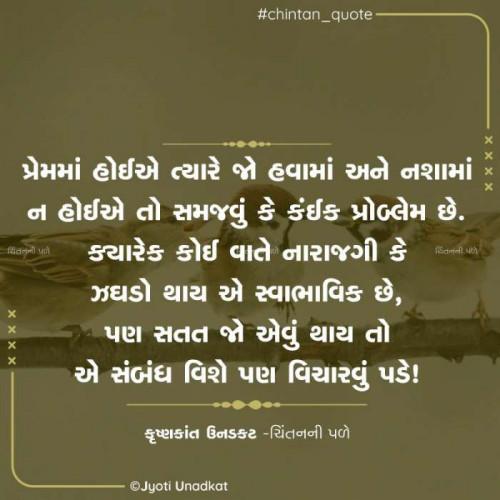 Post by Krishnkant Unadkat on 23-Dec-2020 01:54pm