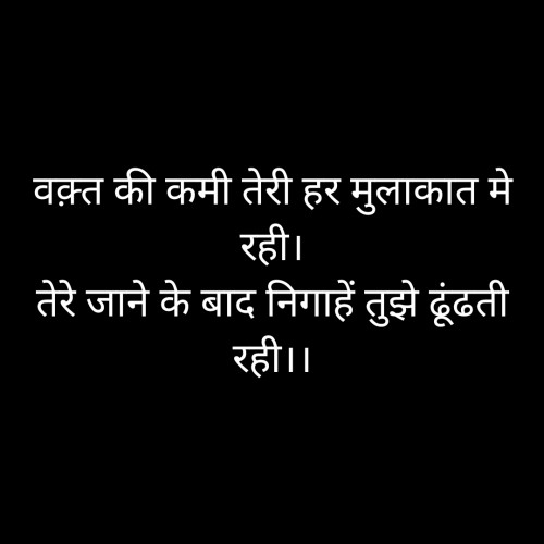 Post by Sarika on 24-Dec-2020 09:50am