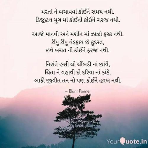 Post by કાળુભાઇ ચૌધરી on 24-Dec-2020 10:37am