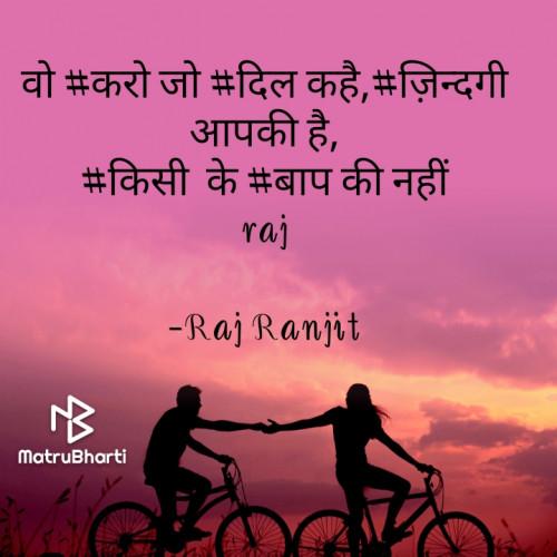 Post by Raj Ranjit on 24-Dec-2020 11:44am