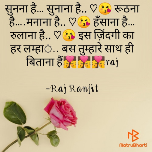 Post by Raj Ranjit on 24-Dec-2020 11:47am