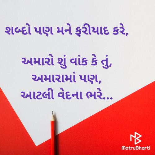 Post by Dharmesh Vala on 24-Dec-2020 07:08pm